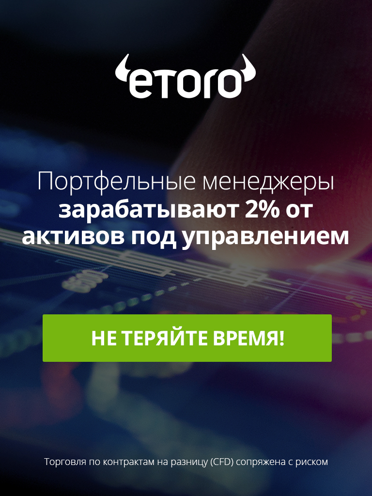 eToro - Popular Investor