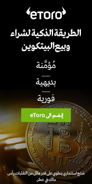 Bitcoin_NEW_739