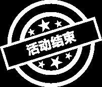 expired logo